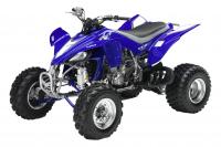 Спортивные квадроциклы Yamaha
