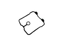 Прокладка клапанной крышки Suzuki KingQuad 700 750 11173-31G00