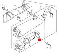 Прокладка глушителя квадроцикла Suzuki King Quad 750 14773-31G02
