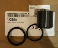 Ремкомплект тормозного суппорта квадроцикла Polaris Sportsman 800 700 570 500 400 5132294