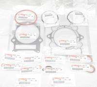 Комплект прокладок цилиндра для квадроциклов Yamaha Grizzly Raptor Rhino 1AS-W0001-00-00