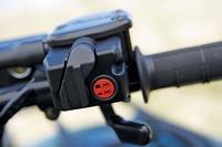 Пульт управления правый (подключение полного привода) Yamaha Grizzly 550, 700, Kodiak 700 1HP-83976-09-00