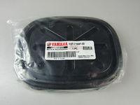 Крышка бардачка квадроцикла Yamaha Grizzly 700 550 Viking 700 3B4-2160F-00-00 1HP-F160F-00-00