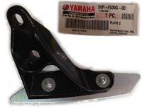 Кронштейн крепления щитка левый (скребок на заднем кулаке) Yamaha Grizzly 550&70 1HP-F539F-00-00