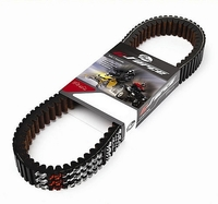 Ремень вариатора Gates G-Force 48G4553 для Polaris (Edge, RMK, Super Sport...) Ski-Doo (Expedition, Skandic, Summit) 605348425