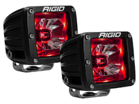 Radiance Pod (3 светодиода) Красная подсветка (пара)