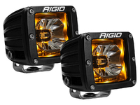 Radiance Pod (3 светодиода)  Янтарная подсветка (пара)
