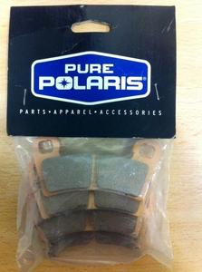 Тормозные колодки оригинальные для квадроцикла Polaris 2203318