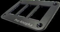 Панель алюминиевая для 3-х кнопок переключений (клавиши) pk3al