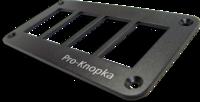 Панель алюминиевая для 4-х кнопок переключений (клавиши) pk4al