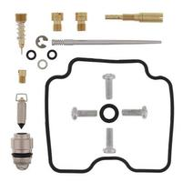 Ремкомплект карбюратора AllBalls для квадроцикла BRP 26-1048