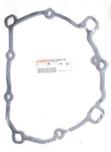 Прокладка крышки вариатора внутренней для квадроцикла Yamaha Grizzly 700 Wolverine 700 Kodiak 700 2MB-E5453-00-00
