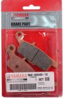 Тормозные колодки передние левые для квадроциклов Yamaha Grizzly 550 700 3B4-W0045-00-00
