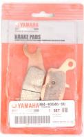 Тормозные колодки задние  для квадроциклов Yamaha Grizzly 550 700 3B4-W0046-00-00