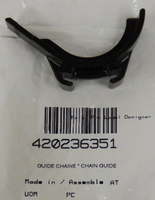 Направляющая (слайдер) цепи ГРМ квадроцикла BRP Can-Am 420236351