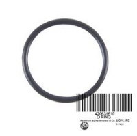 Уплотнительное кольцо вала коробки для квадроциклов Can-Am 420631610