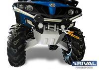 Защита днища для квадроцикла moto X5 H.O.(2015-), X6 (2019-) 444.6846.1