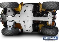 Защита днища для квадроцикла BRP Outlander 650 800 max G1 2011-2012 444.7202.1
