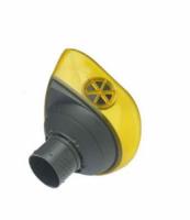 Маска для шлема BV2S 4483530010