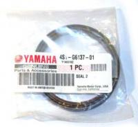 Сальник боковой заднего редуктора для квадроцикла Yamaha 4S1-G6137-01-00