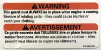 Наклейка предупреждения BRP  Warning Decal (Wake Bar)