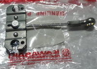 Трос тормоза квадроцикла Kawasaki KRX-1000 Teryx 54005-0312