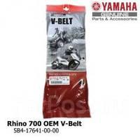 Ремень вариатора оригинальный для Yamaha Rhino 700  5B4-17641-00-00