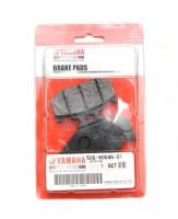 Колодки тормозные задние для квадроциклов Yamaha Rhino 5UG-W0046-01-00