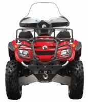 Бампер передний для квадроциклов Can-Am Outlander G-1 703500542