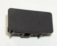 Заглушка кнопки приборной панели квадроцикла BRP Can-Am Maverick X3 Commander Maverick Sport Trail Defender (Traxter) Spyder 710001999