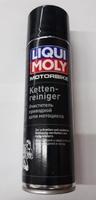 Очиститель цепи Liqui Moly 7625SB-1 Motorrad Ketten-Reiniger (0,5л) 7625