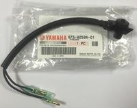 Переключатель электрический снегохода Yamaha Venture 600 VK540 RX Warrior RX-1 SX-Venom Bravo 87S-8259A-01-00