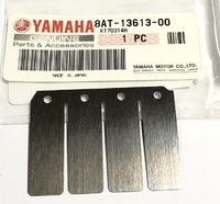 Лепесток впускного клапана двигателя снегохода Yamaha Viking 540 1M1-13613-10-00 8AT-13613-00-00