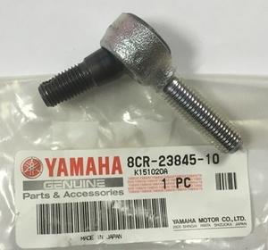 Оригинальный рулевой наконечник внутренний для снегохода Yamaha RX-1 Venture SX Viper Vector Apex FX Nytro Phazer RS Venture 8CR-23845-00-00 8CR-23845-10-00