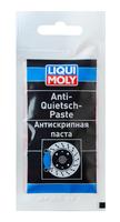 Антискрипная паста Liqui Moly Anti-Quietsch-Paste 7656