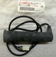 Ручка руля с подогревом для снегоходов Yamaha RS Venture TF Venture Multi Purpose Phazer 8GC-26240-00-00 8GC-26240-01-00