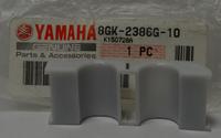 Втулка переднего стабилизатора снегохода Yamaha Multi Purpose Phazer 8GK-2386G-10-00