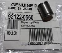 Ролик вариатора квадроцикла Kawasaki KRX-1000 Teryx 92122-0560