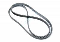 Ремень приводной для BRP Spyder 705501154   705501576 705500861