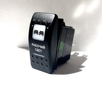 Переключатель кнопка света (Зеленая подсветка) A6GG-6W000-30