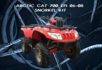 Шноркель SnorkelYourAtv для Arctic Cat (700) 2006-2008