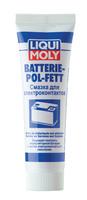 Смазка для электроконтактов Liqui Moly Batterie-Pol-Fett 0,05кг 7643