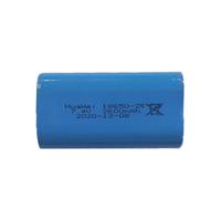 Аккумулятор для очков с подогревом 509 сменный Ignite S1 (7.4 V 2600 mah) F02012100-000-001