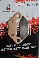 Тормозные колодки для Polaris 550 850 NFA475\FA475\2203628