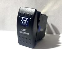 Переключатель кнопка света (Синяя подсветка) pkb-2616