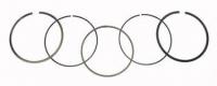 Поршневые кольца квадроцикла Yamaha Grizzly 660   2C6-11603-10-00