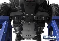 Пластиковая защита днища для квадроцикла CF-moto Z8 Z10 2013- K.6829.1