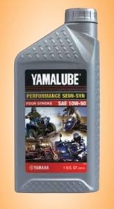 Масло полусинтетика Yamalube 4T 10W50 (946 мл) LUB-10W50-SS-12 LUB10W50SS12