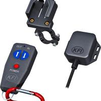 Комплект дистанционного управления лебедкой KFI ATV-WRC 30-0105